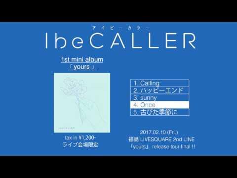 アイビーカラー / 1st mini album「yours」全曲視聴トレーラー