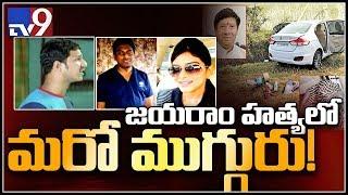 Actor Surya Prasad involved in Jayaram murder case..