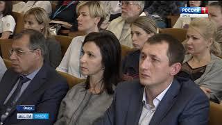 В омском онкологическом диспансере прошла всероссийская конференция