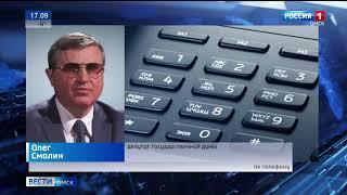 Олег Смолин поднял вопрос о закреплении в главном документе страны положения об индексации пенсий