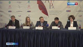 В Омске открывается фестиваль «лиТЕрАТуРа»