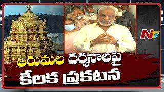 TTD chief YV Subba Reddy about Tirumala darshan to devotee..