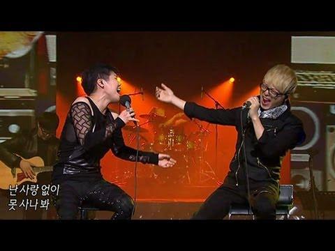 #07, Lee Eun-mi&Guckkasten - Adult Child, 이은미&국카스텐 - 어른 아이, I Am a Singer2