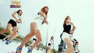 Sistar - Loving U, 씨스타 - 러빙유, Music Core 20121229