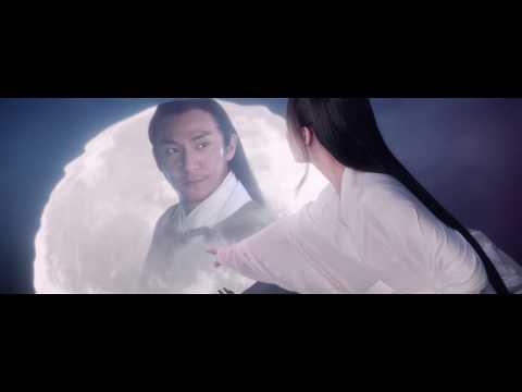 宸汐緣 Love And Destiny 宸汐緣起 張震 倪妮 CROTON MEGAHIT Official(Updated)