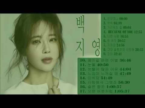 백지영 노래모음 - 백지영 히트곡모음 - Baek Ji Young Best Songs