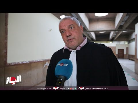 زهراش : المحكمة رفضات عرض أدوات المحجوز في قضية بوعشرين