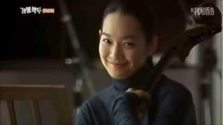 {KBS} The X - Shin Min Ah and Kang Dong Won