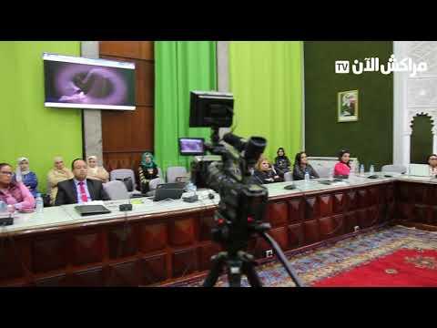 فيديو صادم من مراكش..سيدة تحكي أمام الجميع كيف اغتصبها 4 مجرمين وألقوا بها عارية
