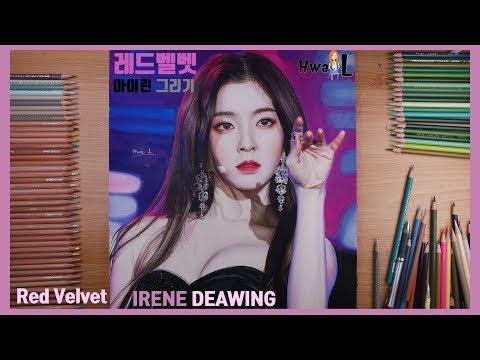 레드벨벳 아이린 그림 그리기 Red Velvet - IRENE DRAWING.[Hwa L]
