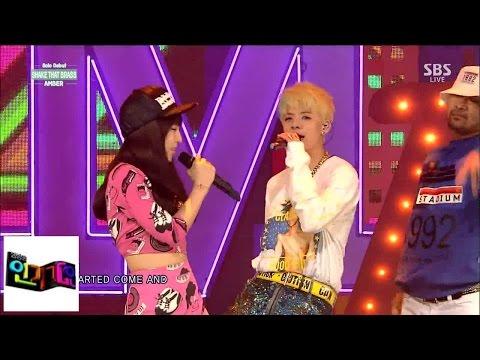 [엠버(AMBER)(feat. 웬디-레드벨벳)] SHAKE THAT BRASS (셰이크 댓 브라스) @인기가요 Inkigayo 150215