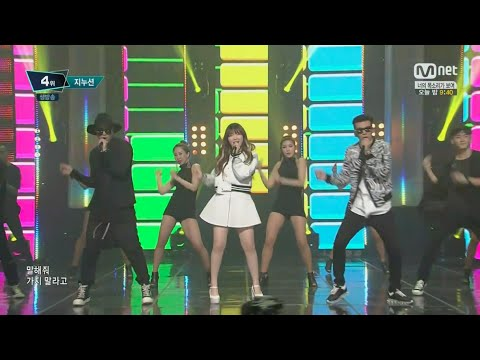JINUSEAN - '한번 더 말해줘 (TELL ME ONE MORE TIME)' (feat.SUHYUN) 0507 M COUNTDOWN