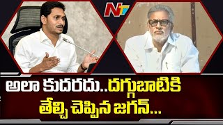 CM YS Jagan Final Warning To Daggubati Venkateswara Rao's ..
