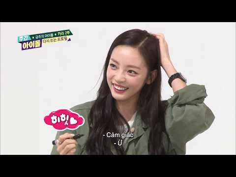주간아이돌 (Weeky Idol) - 금주의 아이돌 KARA 전설의 규리 랩 (Vietnam Sub)