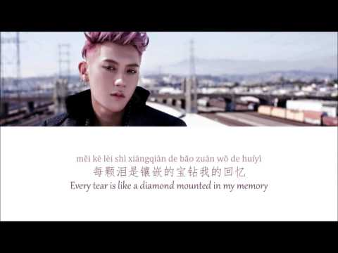 Z.Tao (CROWN) lyrics