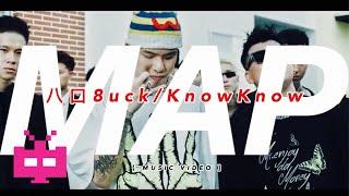 八口8uck/KnowKnow - 🌏《Map》🌏【MUSIC VIDEO】