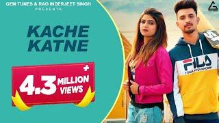 Kache Katne – Aman Sheoran – Amit Dhull Video HD