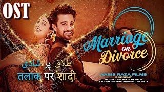 Umar Bhar Ka Sath Nahi (OST) – Denis Tanveer Video HD