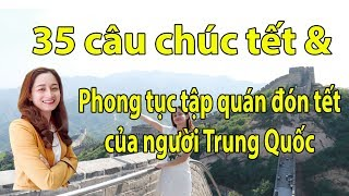 35 câu chúc tết và phong tục tập quán đón tết của người Trung Quốc