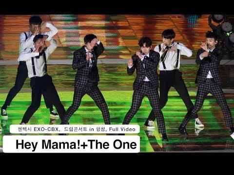 첸백시 EXO-CBX[4K 직캠]Hey Mama!+The One,평창드림콘서트 풀캠@171104 락뮤직