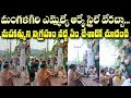 Watch: YSRCP MLA RK Fixes Broken Statue of Gandhi
