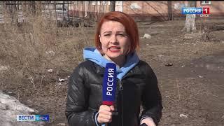 «Вести Омск», утренний эфир от 8 апреля 2021 года