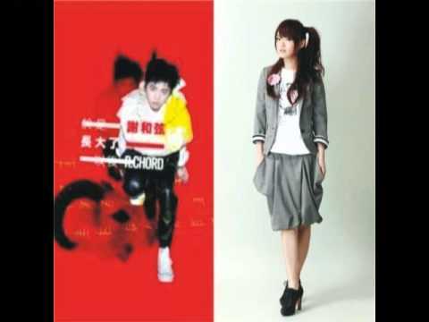 謝和弦feat.徐佳瑩-《柳樹下》