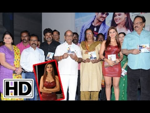 Naakaithe Nachindi Movie Audio Launch - Smashpipe Entertainment