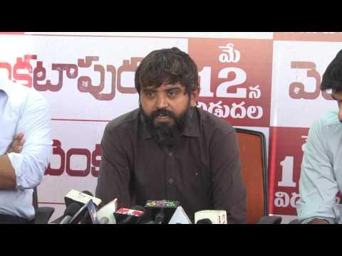 Venkatapuram-Movie-Release-Date-Press-Meet