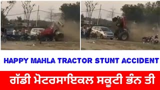 Happy Mahla Tractor Stunt Accident || Swaraj 963 Stunt