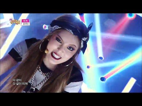 【TVPP】4MINUTE - Crazy, 포미닛 - 미쳐 @ Show Music Core Live