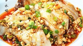 口水鸡Chicken with chili oil sauce