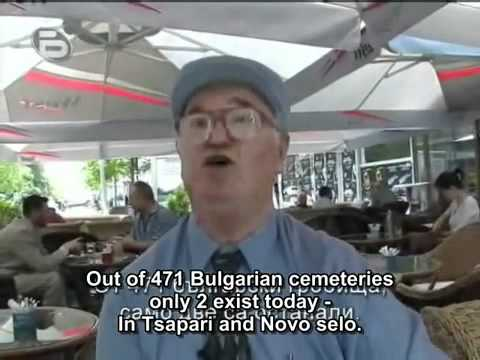 """Being Bulgarian in Macedonia"" - p. 1, with English subs."