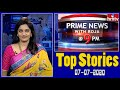 Top Stories | Prime News with Roja @ 9PM | 07-07-2020 | hmtv