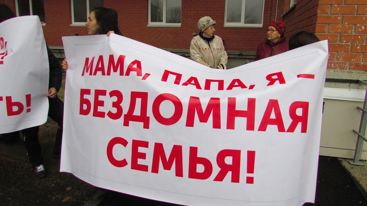 Волгоград: дом готов, а жить нельзя