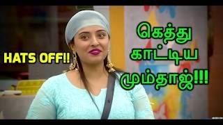 Bigg Boss Season 2 Tamil   20th June 2018 - Day 3 - Episode Review - கெத்து காட்டிய மும்தாஜ்!