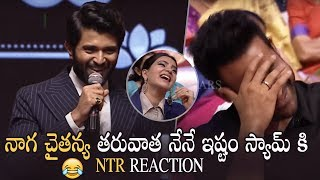 Vijay Devarakonda Fantastic Speech @ Mahanati Audio Launch | Manastars
