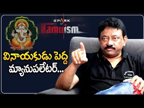 RGV comments on Prahalad, Lord Vinayaka, Hindu religion