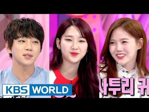 Hello Counselor - Hwang Chiyeul, Hyojung, Jiho [ENG/THA/2017.04.17]
