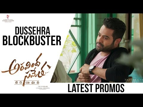 Aravindha Sametha Latest Promos