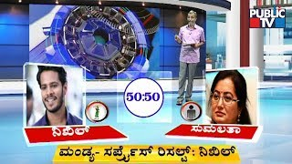 Big Bulletin | Discussion On The Outcome Of Karnataka LS Poll Results | HR Ranganath | Part 1