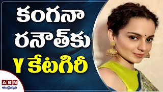Centre grants Y-plus category security to Kangana Ranaut..