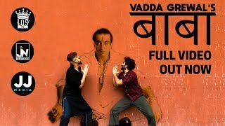 Baba – Vadda Grewal Video HD