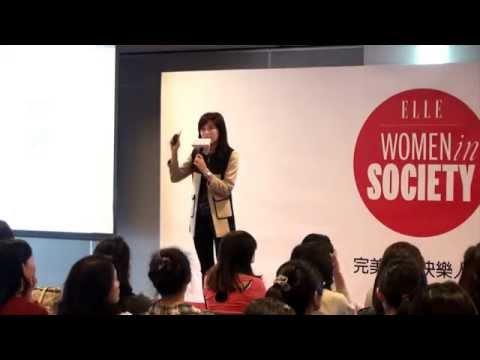 WOMEN in SOCIETY 講座 / 財經作家 邱沁宜