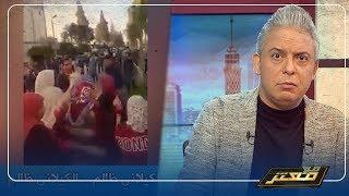 بعد اعتداء الداخلية على مظاهراتهم .. سيدات مصر تتحدى الشرطة ...