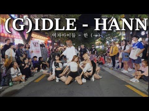 [KPOP IN PUBLIC] 홍대 길거리에서 추는 (G)I-DLE((여자)아이들) _ HANN (Alone)(한(一)) Cover Dance 커버댄스 IN HongDae I 4K