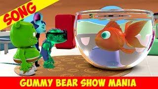 Mini, Mini, Mini the Magic Goldfish (Extended Song) - Gummy Bear Show MANIA