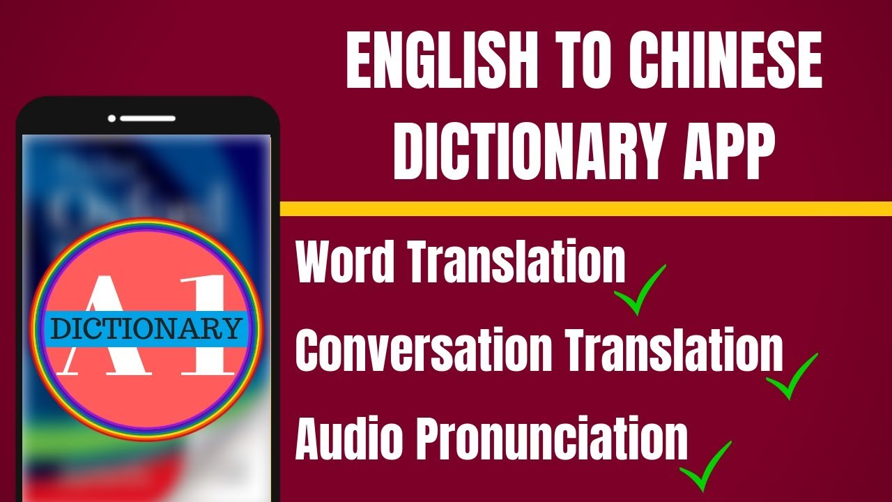 best+chinese+english+dictionary+app+android