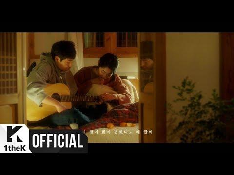 [MV] SAM KIM(샘김) _ When You Fall (Feat. Chai)