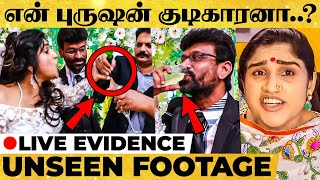 Actress Vanitha releases unseen marriage footage; slams cr..